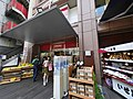 1 Chome Kanda Jinbōchō, Chiyoda-ku, Tōkyō-to 101-0051, Japan - panoramio (99).jpg