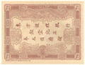 1 Piastre - Banque de l'Indo-Chine, Saigon Branch (1909-1921, Overstamp type 4) 02.png
