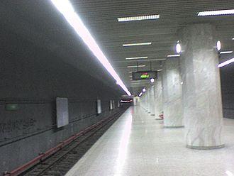 1 Mai metro station - Image: 1maistation
