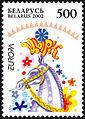 2002. Stamp of Belarus 0462.jpg