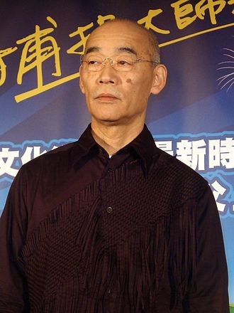 Mobile Suit Gundam - Image: 2008Taipei Game Show Day 2 Digital Content Forum Yoshiyuki Tomino