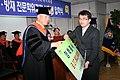2009년 3월 20일 중앙소방학교 FEMP(소방방재전문과정입학식) 입학식12.jpg