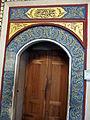 20130606 Mostar 137.jpg