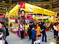 2013TIBE Day4 Hall1 Red Ants Books Co 20130202a.JPG