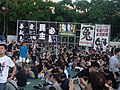 2014 Hong Kong June 4th Candlelight Vigil (03).jpg