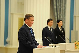 2014 Russian President's Prize for Young Scientists 02.jpeg