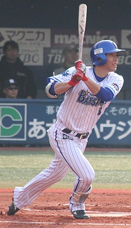 20150315 Toshihiko Kuramoto infielder of the Yokohama DeNA BayStars, at Yokohama Stadium.JPG
