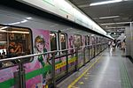 201609 Love Live Adv on AC02-209 at Jiangsu Road Station.jpg