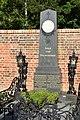 2017-08-147 295 Friedhof Hietzing - Josef Hellmesberger.jpg