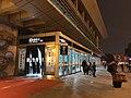 201812 Wuxi Station South Entrance.jpg