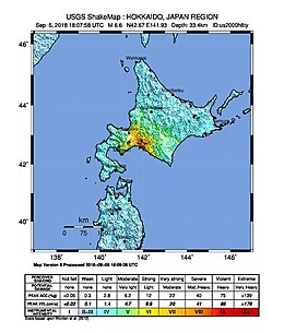 2018 Iburi earthquake intensity map.jpg
