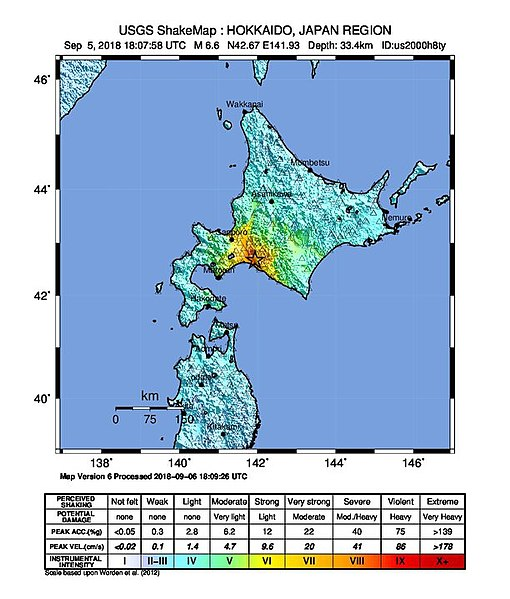 ファイル:2018 Iburi earthquake intensity map.jpg