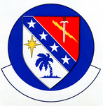 2066 Communications Sq emblem.png
