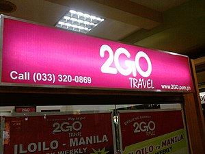 2GO - 2GO Travel kiosk in an Iloilo City mall.