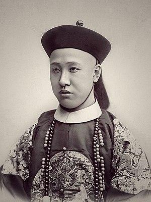 Zaifeng, Prince Chun - Zaili