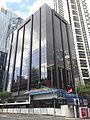 363 Adelaide Street, Brisbane, May 2016.jpg