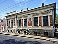 38 Universytetska street, Chernivtsi.jpg
