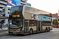 3ATENU89 at Hung Hom Station (20190214180432).jpg