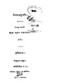 4990010196838 - Bibek Ratnabali, Bandopadhyay,Madhusudan, 194p, RELIGION. THEOLOGY, bengali (1864).pdf
