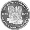 50 tenge. 65 years of Victory. Revers.jpg