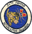 54th Fighter-Interceptor Squadron - Emblem.png