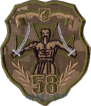 58 ОМПБр (п).png