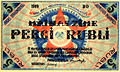 5 Latvian Roubles 1919.jpg