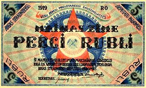 Latvian Socialist Soviet Republic - Image: 5 Latvian Roubles 1919