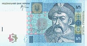 Bohdan Khmelnytsky - A five Ukrainian hryvnia banknote depicting Hetman Bohdan Khmelnytsky