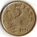 5 pesetas-jacobeo-observe 0001.jpg