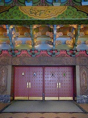 5th Avenue Theatre - Entry to theatre with decorative brackets above