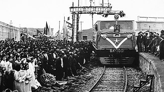 CRRC Zhuzhou Locomotive - 6Y1-0001 rolled out in 1958 as the first mainline electric locomotive of China