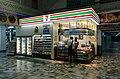 7-Eleven Hualien Station Store 20160813.jpg