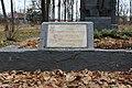 74-244-0062 Тут похований Герої Радянського Союзу С.Г. Смирнов, смт Добрянка IMG 3768.jpg