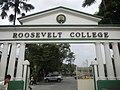 8662Cainta, Rizal Roads Landmarks Villages 49.jpg