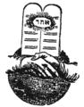 AIU (détail frontispice bulletin).png