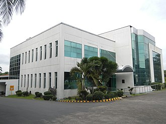 Philippine Rice Research Institute - Image: A Phil Ricejf