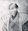 A portrait of Tachihara Kyohsho 立原杏所像.jpg