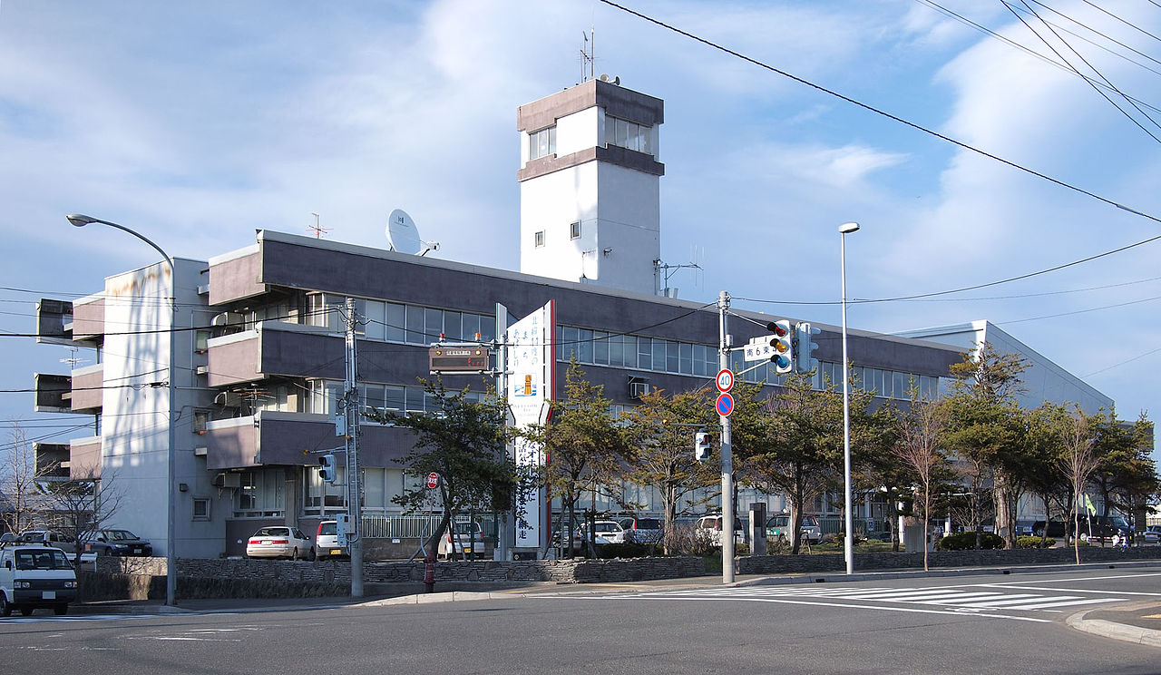Abashiri City
