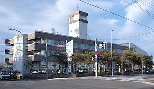 Abashiri City Hall.jpg