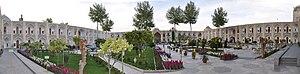 Abbasi Hotel - Image: Abassi Hotel Garden