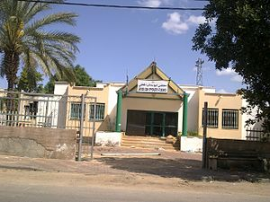 Abu Snan - Abu Snan local council building