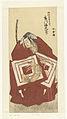 Acteur Ichikawa Ebizo II in een shibaraku rol-Rijksmuseum RP-P-1956-649.jpeg