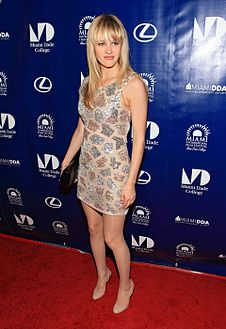 Actress Ambyr Childers.jpg