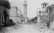 AdanaMinaret1909