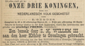 Advertentie in de Grondwet 6 november 1873.png