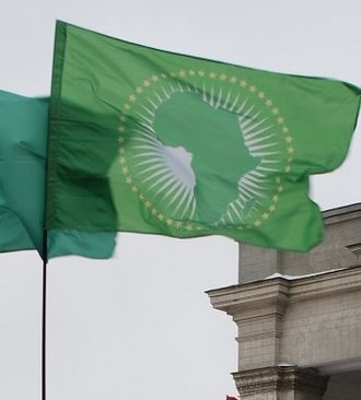 Organs of the African Union - The AU Flag