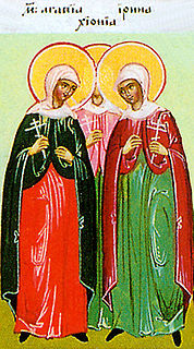 Christian martyr saints of Thessalonica