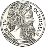 Ahaziah of Judah.png