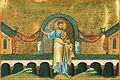 Ahijah the Shilonite (Menologion of Basil II).jpg
